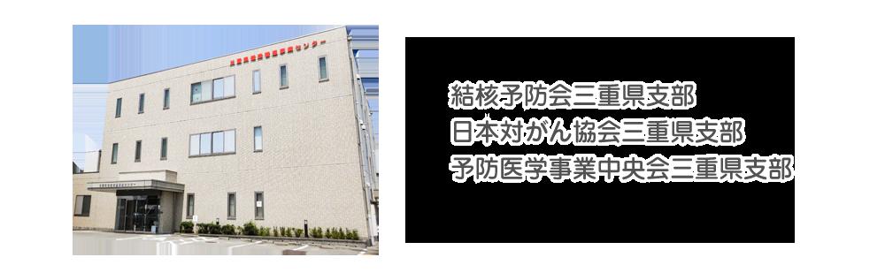 三重 県 の コロナ ウイルス 感染 者 数